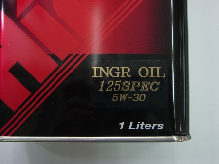 Hiroko(広島高潤)製 INGR OIL 125spec 5W-30 1L